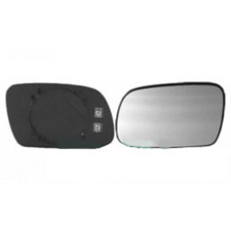 Verre de retroviseur peugeot 307 miroir retroviseur for Miroir retroviseur