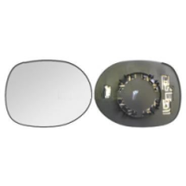 miroir chauffant retro droit honda civic 2006 2012 carrosserie miroir de r troviseur. Black Bedroom Furniture Sets. Home Design Ideas
