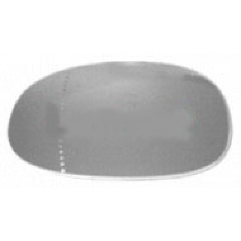 verre de retroviseur peugeot 206 miroir retroviseur gauche peugeot 206 1998 2009. Black Bedroom Furniture Sets. Home Design Ideas
