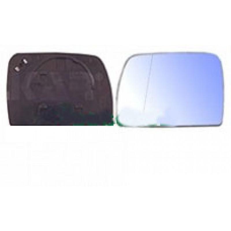 Miroir retroviseur gauche bmw x5 miroir de retroviseur for Miroir de retroviseur