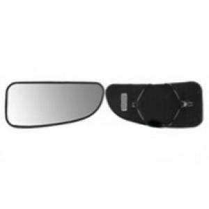 Miroir Retroviseur Droit Peugeot Boxer (Inférieur)